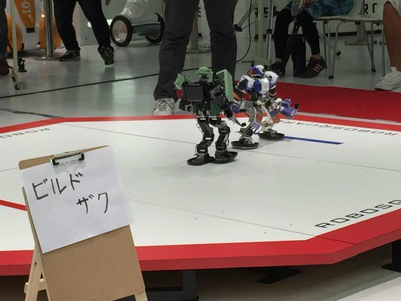 ロボットバトル