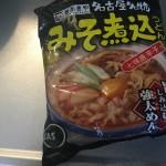 寿がきや食品の名古屋名物『みそ煮込みうどん』を食べます。