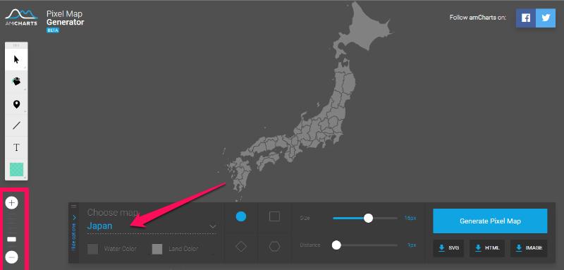 JAPANを選択