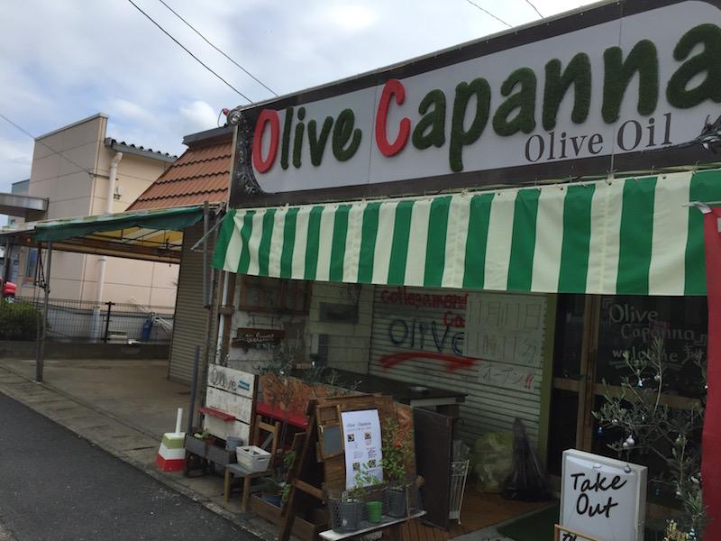 Olive Canpanna