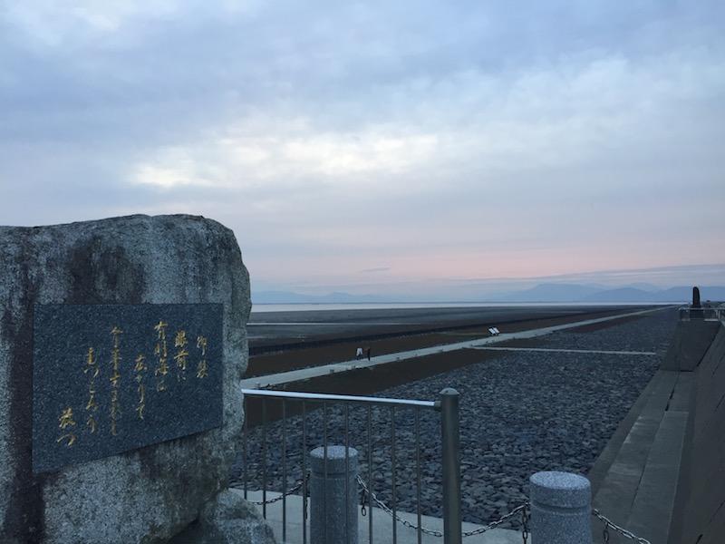 東与賀海岸