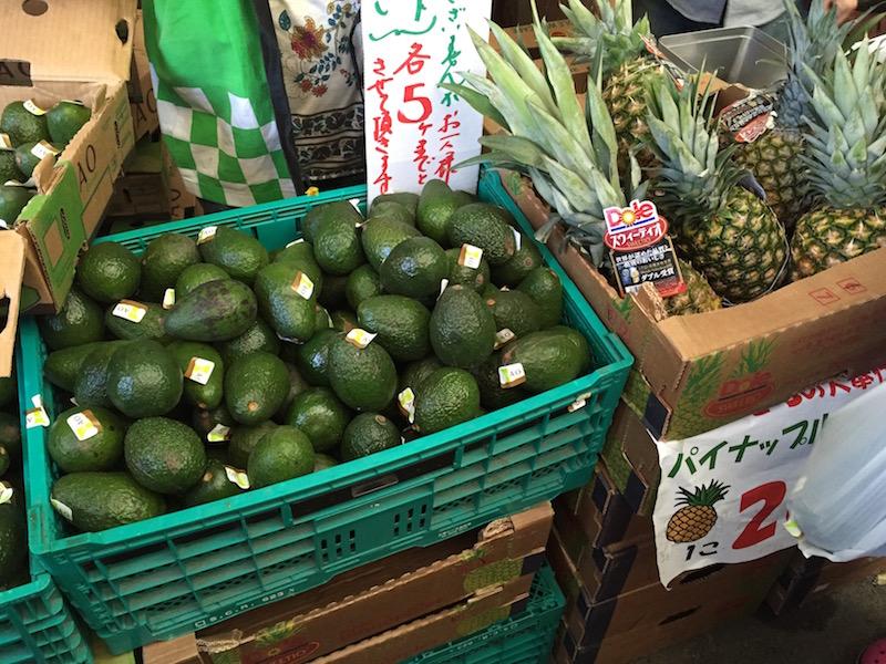 パイナップル200円