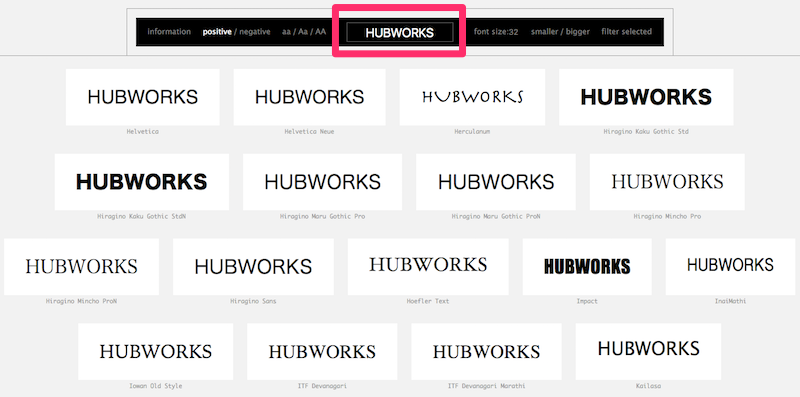 wordmark_hubworks