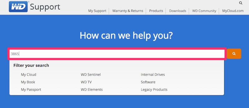 WDのサポートサイト