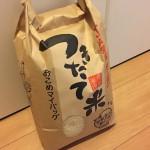 那珂川町松木の「JA-SS-PORT安徳」で給油したら新米5kgが当たってラッキー!