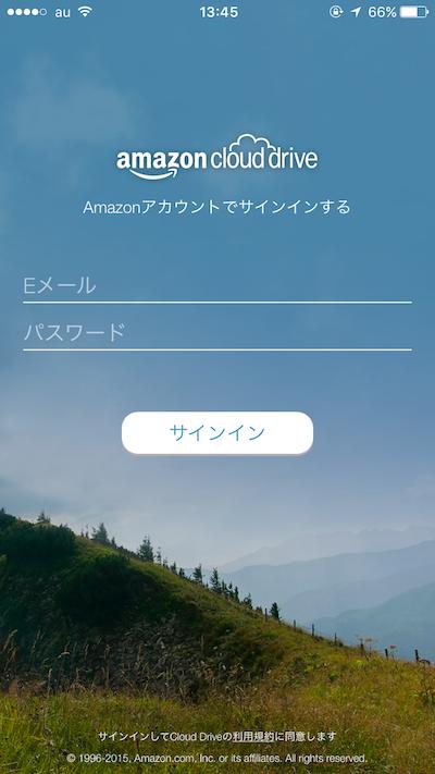 2016-01-21_044523000_4E97A_iOS
