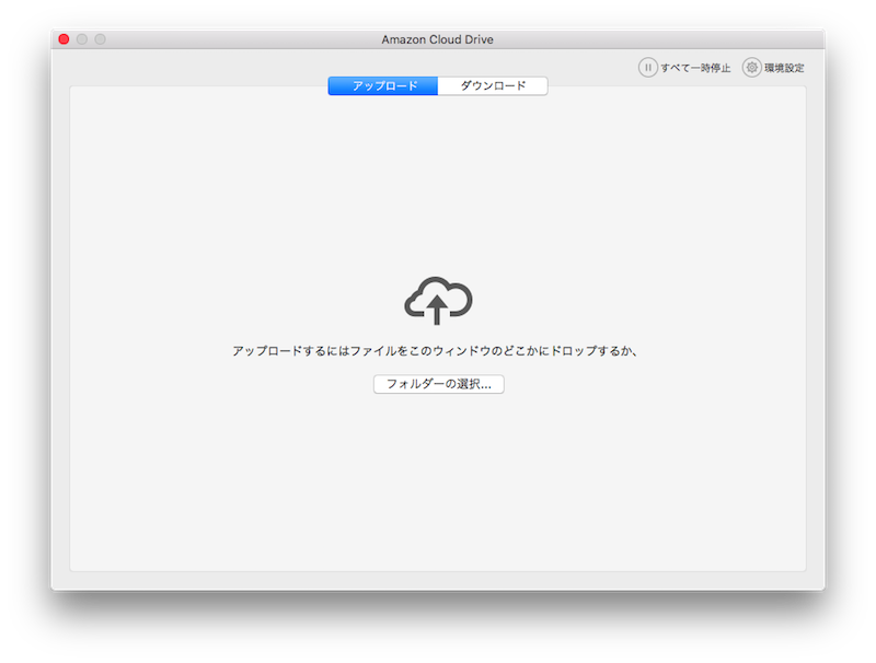 Desktop 用 Cloud Drive