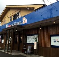 「伊三郎製パン 那珂川店」がオープン。まだ14時前なのにパンがほとんど無い・・・