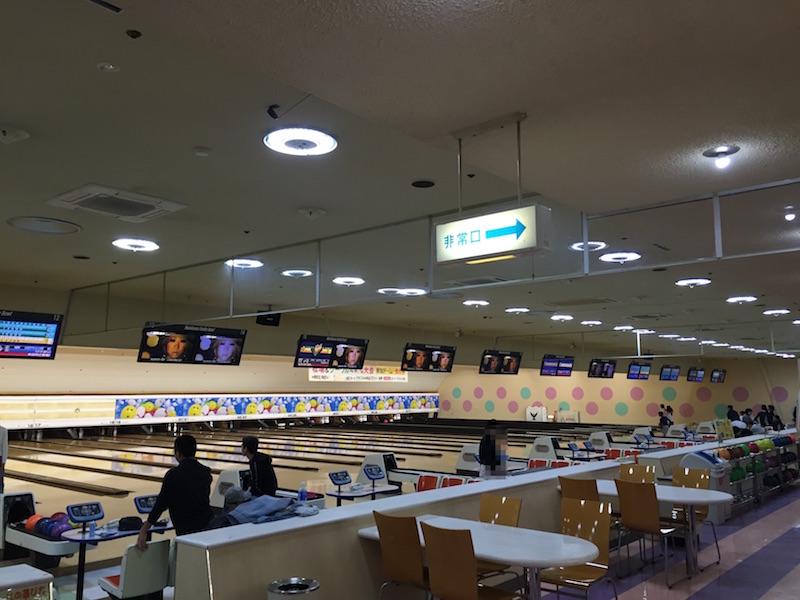 七隈ファミリープラザボーリング場