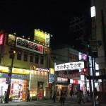 久しぶりに西新商店街を散歩。懐かしくてほっこり。