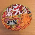 新発売の「日清のどん兵衛焼うどん 担担花椒仕立て」は辛くて酸っぱい。