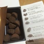 フランス製ショコラ専門店satieの定番「シャポーショコラ」