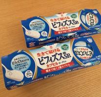 「恵 生きて届けるビフィズス菌sp株カプセルヨーグルト」を毎日食べてます。