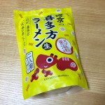 黄色のパッケージが印象的なインスタント袋麺『河京の喜多方ラーメン』