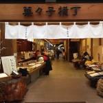 [鹿児島] 菓々子横丁の焼きたての『天文館焼どうなつ』が美味い!