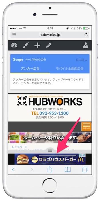 google_ads1