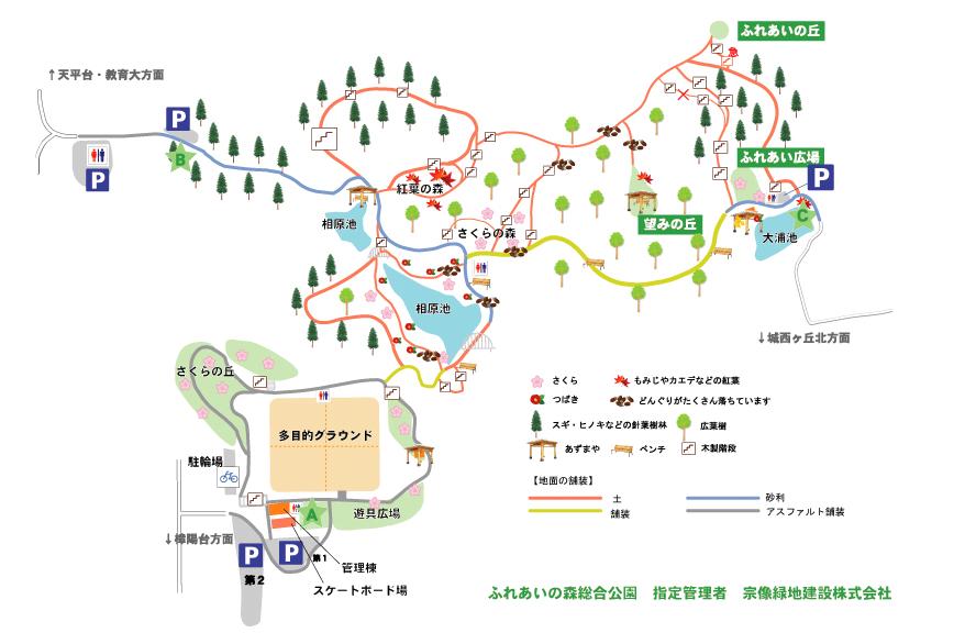 園内全体マップ