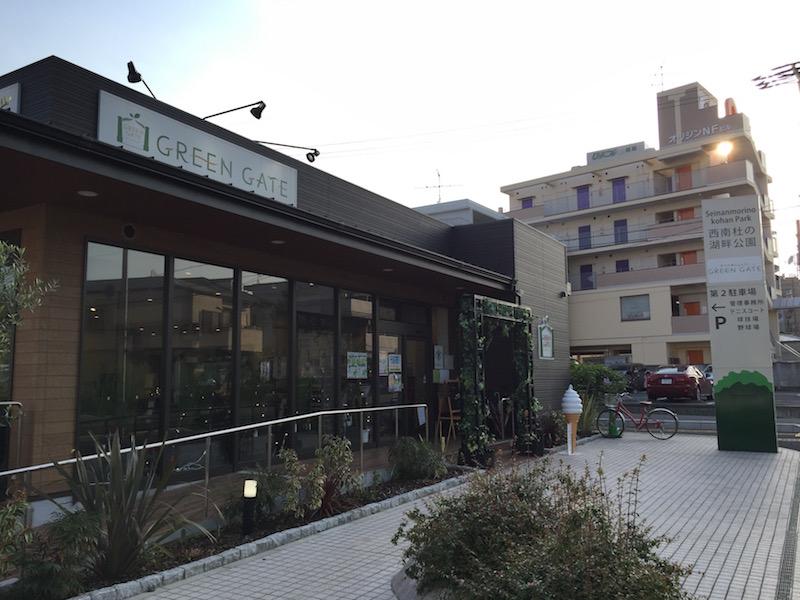 杜の公園レストラン GREEN GATE