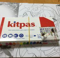 窓ガラスをキャンバスにできる筆記具「キットパス」