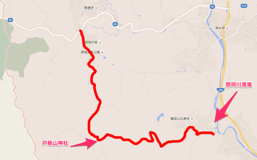 サイクリング激坂コース