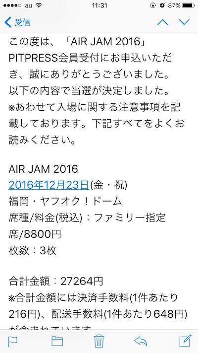 IMG_6741