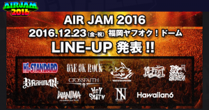 ONE OK ROCKやMAN WITH A MISSIONが出演予定の「AIR JAM 2016」のチケットが当たって妻歓喜!