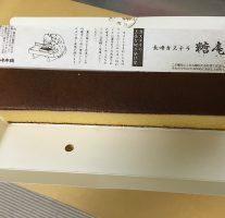 長崎本舗の「長崎カステラ糖庵」は最高。カステラの切り方のコツは?