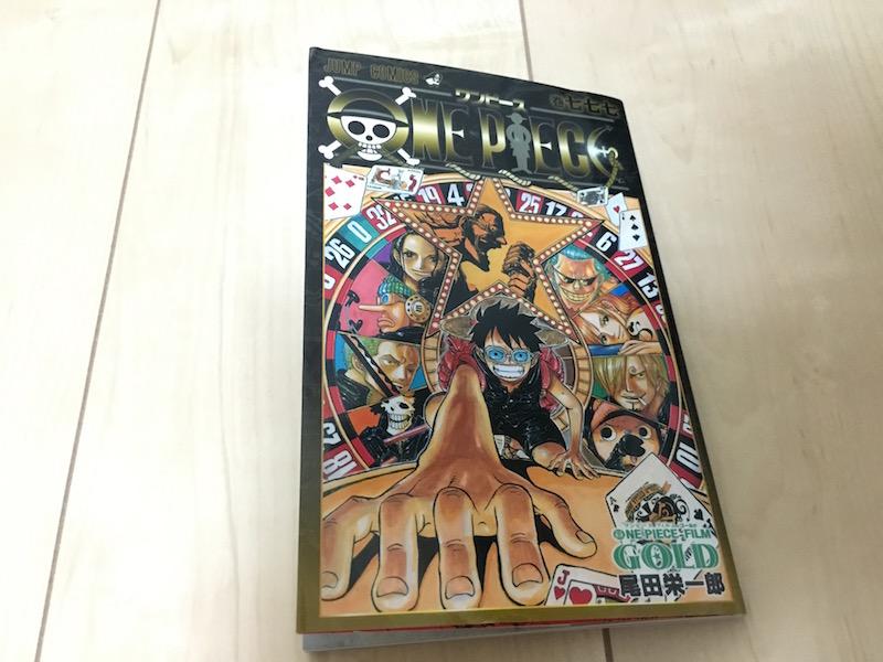 コミックス巻七七七