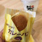 くら寿司の「シャリコーラ」より「シャリカレーパン」のザクザク食感が最高。