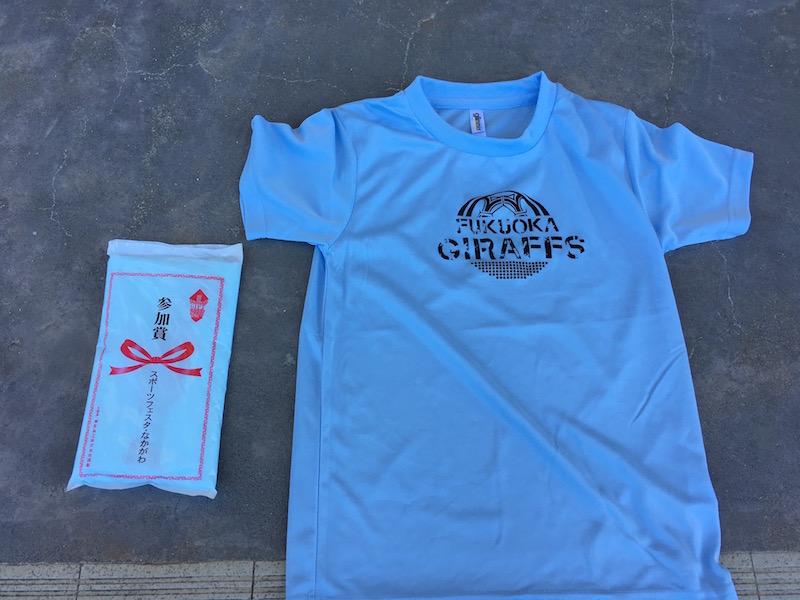 参加賞と先着でもらえるTシャツ