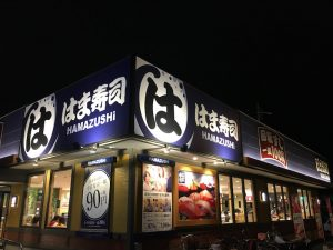 はま寿司@福岡市南区曰佐。100円回転寿司に大切なのは清潔感だな。