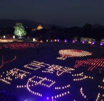 [2016] 吉野ヶ里公園のライトアップイベント「吉野ヶ里 光の響」 約3000個のキャンドルによる地上絵綺麗でした。