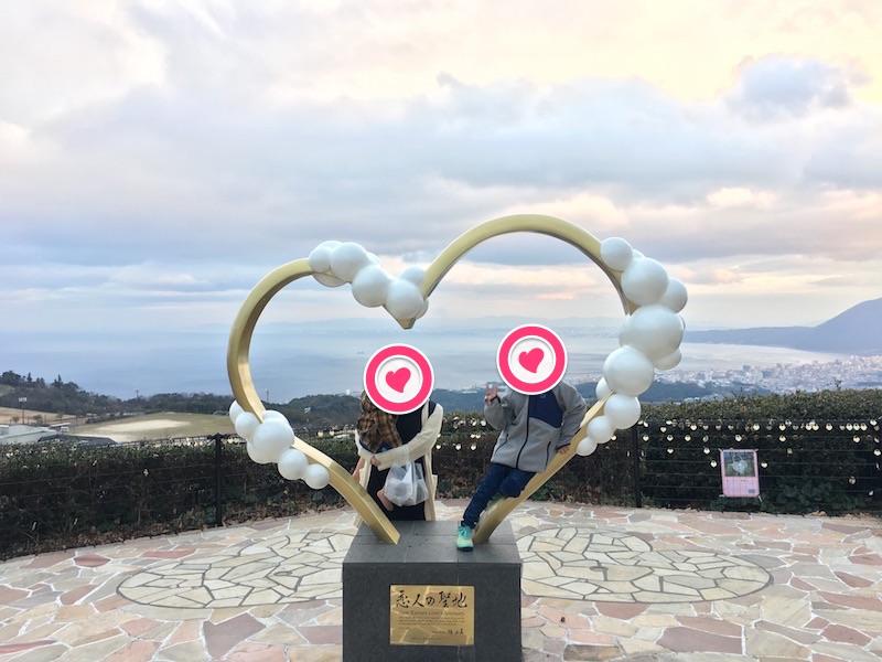 恋人の聖地で記念撮影
