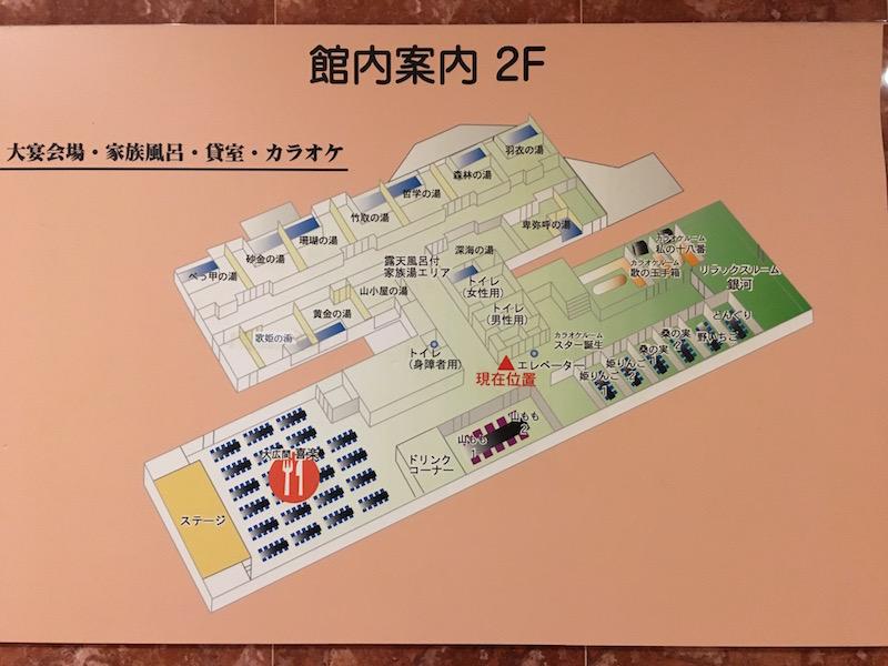 館内図2F