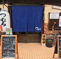 [福岡市南区] 大橋駅から徒歩2分「つむら」のランチは絶品。今度はぜひ夜に伺ってみたいと思います。
