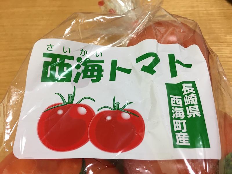 西海トマト