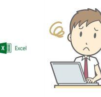 Excelでセル結合すると他のセルが黒く表示される時の解決方法