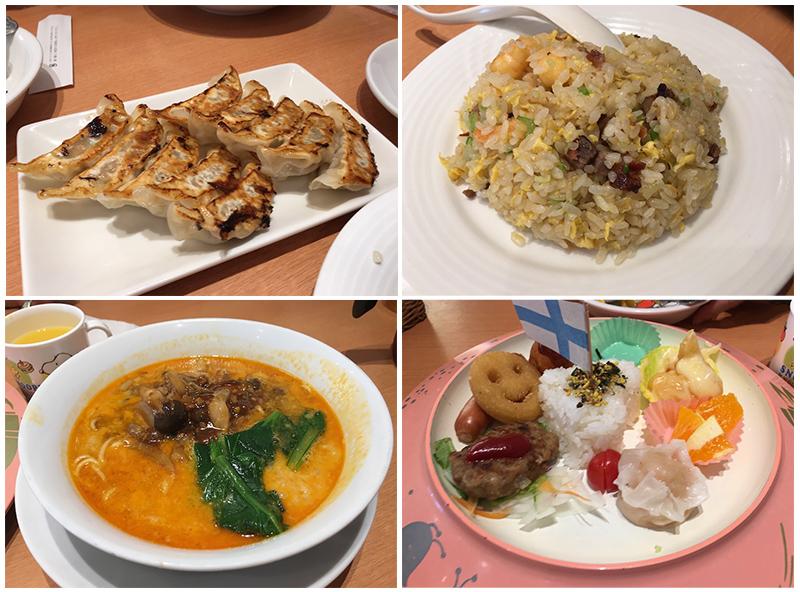 餃子・チャーハン・担々麺