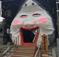 2017年の恵方は北北西。櫛田神社では2月3日午前11:00からくまモン登場らしい。
