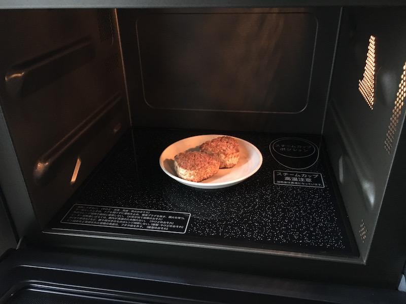 冷凍食品(市販品)キーを搭載