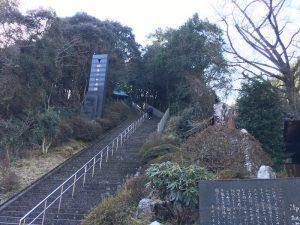 [熊本県] 日本一の石段に登ってきました。3333段は本当にキツイ。