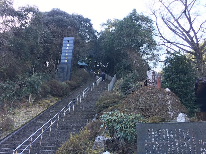 釈迦院御坂遊歩道スタート地点