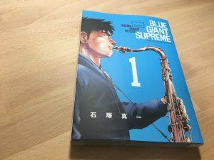 ドハマリ中の漫画『BLUE GIANT』が完結。新タイトル『BLUE GIANT SUPREME』での海外編スタート。