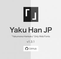 約物半角専用のWebフォント『Yaku Han JP』が素晴らしい。