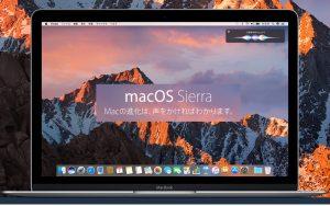 macOS Sierra にアップグレード。「ピクチャ・イン・ピクチャ」は便利だ。