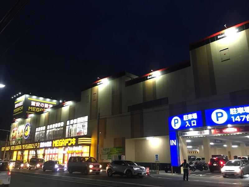 MEGAドンキ福岡那珂川店