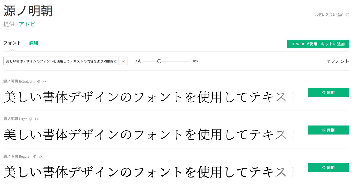 img_typekit2