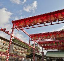 十日恵比須神社の正月大祭。今年の福引きは?